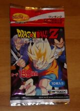 DRAGON BALL Z DBZ SERIE 1 HERO COLLECTION RARE BOOSTER PACK SEALED CARD ARTBOX
