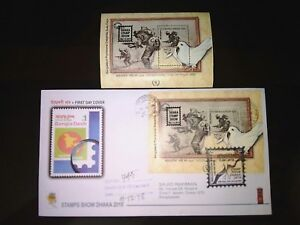 Bangladesh 2018 Dhaka Stamp Show Registered Fdc And Mint Overprinted MS