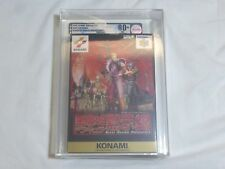 NEW Akumajou Dracula Mokushiroku Nintendo 64 VGA 80+ NM Q Castlevania Japan N64