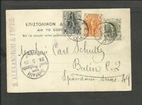 GREECE TO GERMANY POSTAL STATIONERY + STAMP 1904, VF