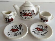 Vintage Miniature Porcelain Childrens Tea Set Teapot Japan Plates Teddy Bear
