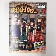 My Eroe Accademia vol.7 Kouhei Horikoshi Manga Edizione Limitata CD