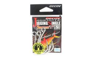Decoy JS-1 Jigging Single Sergent 'N' Size 6/0 (8245)
