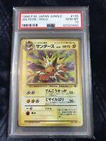 1996 Pokemon Japanese Jolteon PSA 10 GEM MINT Card #135 Jungle Holo HOLOFOIL