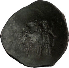 Latin Rulers of Constantinople Coin Christ  St.Constantine the Great RARE i33404