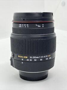 O647 Sigma 18-200mm f/3.5-6.3 DC OS HSM II Lens for Nikon - Nice lens