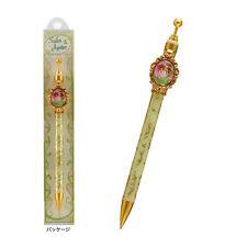 Sailor Moon Cosmos Stationery Series BANDA JAPAN Sailor Jupiter Copper Pencil