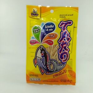 SNACK DELICIOUS  FISH SNACK  NO FAT SPICY FLAVOURED PRODUCT OF THAILAND