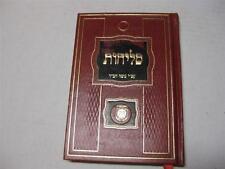 Hebrew SELICHOS Selichot Nusach Ari CHABAD CUSTOMS Lubavitch  2001 Slichot