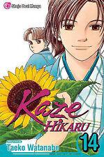 Kaze Hikaru, Volume 14 by Taeko Watanabe - PB