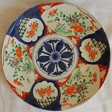 Grand Plat ancien IMARI CHINE JAPON Chinese PORCELAIN OLD-plate (31 cm)