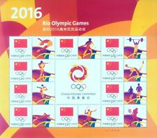 CHINA 2016 Olympic Shooting Table Tennis Badminton Volleyball Stamp 10V S/S