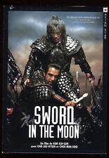 SWORD IN THE MOON    KIM EUI-SUK     Collection ASIAN STAR   DVD ZONE 2