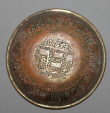 ANTIQUE EUROPEAN HAND MADE BRASS FLORAL ENGRAVED RELIEF BOWL CUP