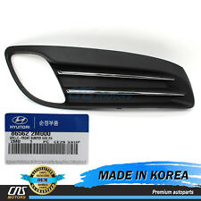 GENUINE Fog Light Lamp Cover RIGHT for 10-12 Hyundai Genesis Coupe 86562-2M000