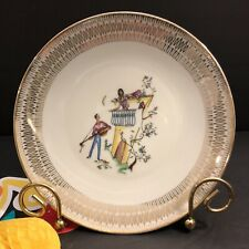 """Vintage Mitterteich Bavaria China Plate Germany Romeo and Juliet Gold Trim 7.75"""""""