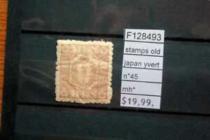 STAMPS OLD JAPAN YVERT N°45 MH* (F128493)