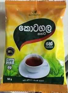 Ceylon Tea 100 % Natural Pure Quality Loose Leaf Premium Black Tea Packet 50 g