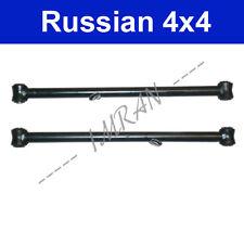 Längsstange Strebe unten lang, 2 Stück, Lada Niva alle Modelle, 2121-2901010