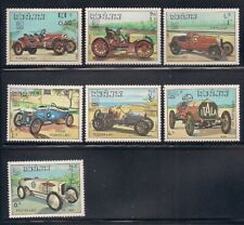 Laos  1984  Sc # 561-67   VLH  OG   (50613)