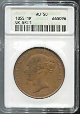 GREAT BRITAIN - SPECTACULAR HISTORICAL QV PENNY, 1855, KM# 739, ANACS AU 50