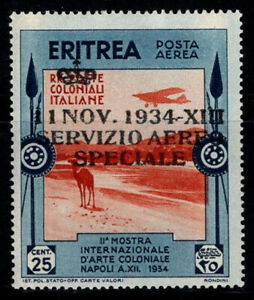 Eritrea 1934 MH 100% Airmail 25 cents - Special Air Service
