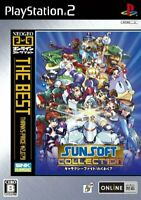 Sunsoft Collection Playstation 2 PS2 NEOGEO Online SNK Playmore Game Japan F/S