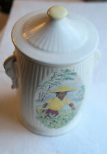 More details for  sylvac ware. pottery tea caddy.  3372 with lid.