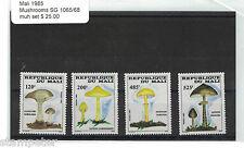1985 Mali Mushrooms SG 1065/68 MUH Set of 4