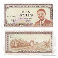 Pick 16 Guinea 10 Sylis 1971  Unc. / 9130247vvv