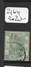 HONG KONG TREATY PORT (PP0502B)  CANTON QV 10C  SG Z164    SON CDS  VFU