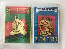 GARBAGE PAIL KIDS SERIES ISRAELI HAVURAT HAZEVEL WRAPPERS. VERY RARE!