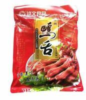 480g Food Snack Vacuum-packed Original Taste Flavor Duck Tongue 真空包装原味酱鸭舌修文鸭舌温州