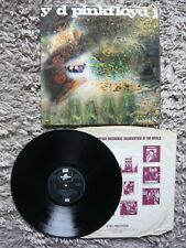 Pink Floyd A Saucerful Of Secrets Vinyl 1/1 4th Press 2 Box EMI LP Label Error