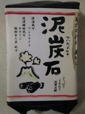 DEITANSEKI  CHARCOAL SOAP 100g Made in Japan