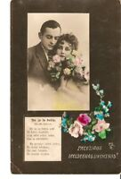 Carte postale photo teintée Lettonie Joyeuses Pâques femme homme fleurs poeme