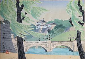 TOKURIKI TOMIKICHIRO (1902-1999) RARE Japanese woodblock print 1950 Hiroshige