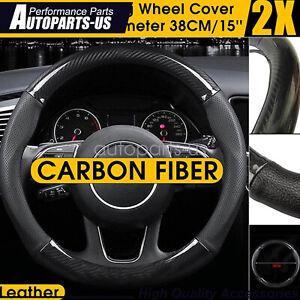 Carbon Fiber Look PU Leather Braid Car Steering Wheel Cover Anti-Slip For Honda