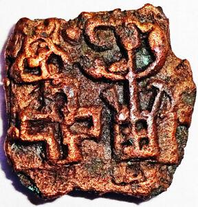 ANCIENT - SUNGA KINGDOM - 1 KAKANI (150 BC-100 AD) SWASTIKA (卐), ELEPHANT #SUK42