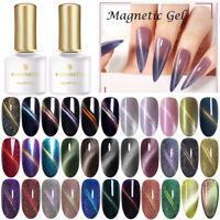 BORN PRETTY 6ml Caramel UV Gel Polish Magnetic Cat Magnetic Glitter Nail Art DIY