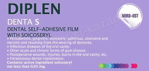 Dental Self-Adhesive Film Tape Solcoseryl Oral Cavity Gum Treatement Denture