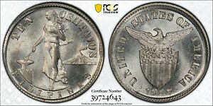 1917 S U.S. Philippines 10 Centavos PCGS MS63 Silver Registry Coin KM169