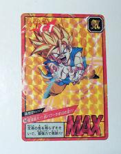RARE CARTE DRAGON BALL Z GT VERSION JAPONAISE BANDAI 1996 N° 764