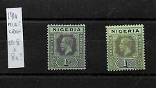 Nigeria, 1914 KGV Mult Crown 1/- black, both shades with white back, LMM (7602)