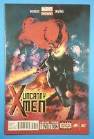 The Uncanny X-MEN Vol.3 #7 Magik Darkchylde Cover Art Marvel Comics 2013 Bendis