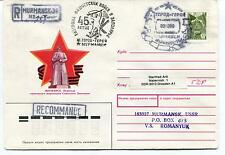 URSS CCCP Exploration Mission Ship Polar Antarctic Cover Registered Murmansk