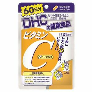 DHC Vitamin C 60 days Supplement 120 capsules Japan Free shipping