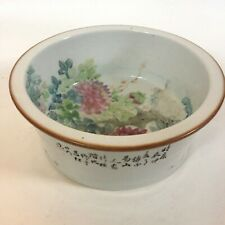 Antique Chinese Decorated Pottery Bowl