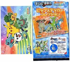 STICKER POKEMON JAPANESE N° 19 PIKACHU BULBASAUR KAIMINUS etc...