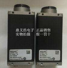 Basler piA2400-17gm Industry camera